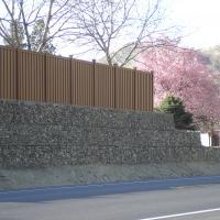 ArtWeld Gabion and Welded Wire Wall M.P. 210.5 Landslide